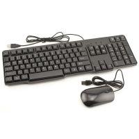 USB Optical Mouse and Keyboard Combo Set
