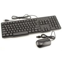 USB Optical Mouse and Keyboard Combo Set